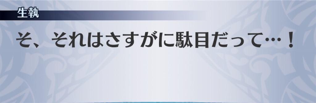 f:id:seisyuu:20190406180328j:plain