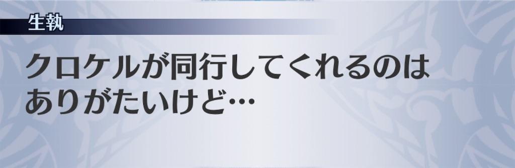 f:id:seisyuu:20190406180851j:plain