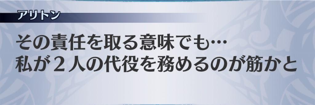f:id:seisyuu:20190406181000j:plain
