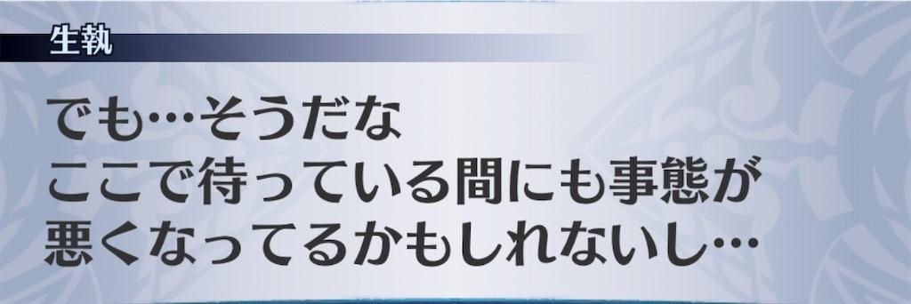 f:id:seisyuu:20190406181151j:plain