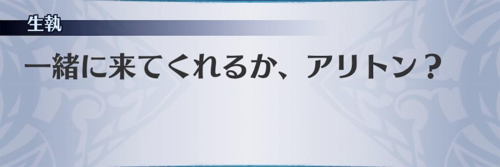 f:id:seisyuu:20190406181153j:plain