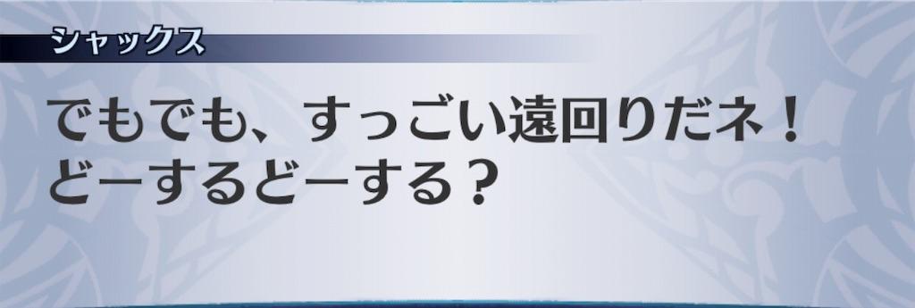 f:id:seisyuu:20190406181315j:plain