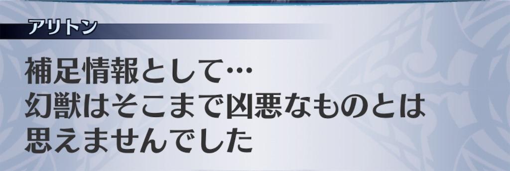 f:id:seisyuu:20190406181358j:plain