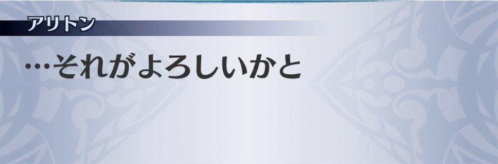 f:id:seisyuu:20190406181407j:plain