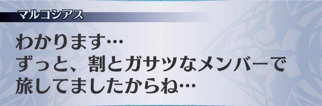 f:id:seisyuu:20190406181512j:plain