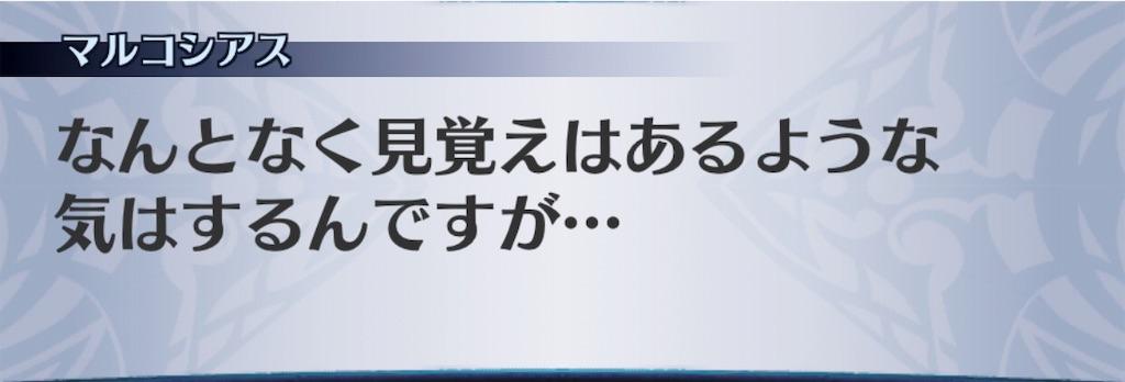 f:id:seisyuu:20190406181519j:plain