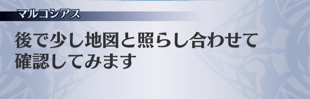 f:id:seisyuu:20190406181523j:plain