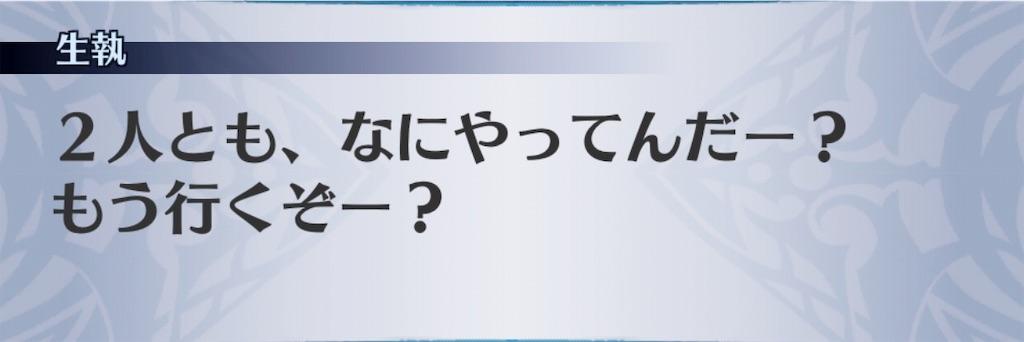 f:id:seisyuu:20190406181600j:plain