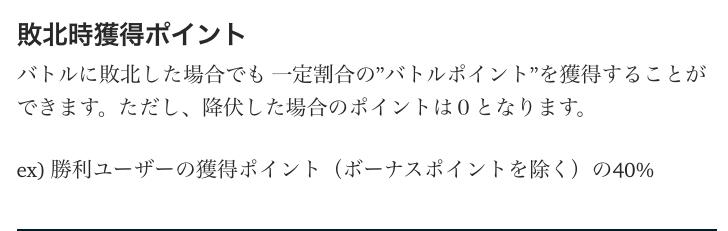 f:id:seisyuu:20190406183239p:plain