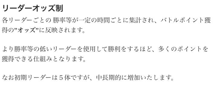 f:id:seisyuu:20190406183304p:plain