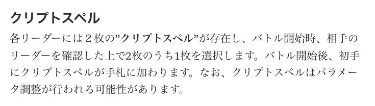 f:id:seisyuu:20190406183352p:plain