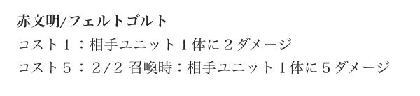 f:id:seisyuu:20190406183513p:plain