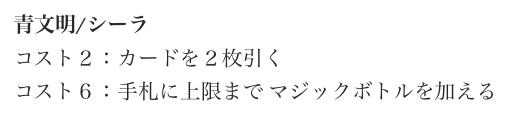f:id:seisyuu:20190406183521p:plain