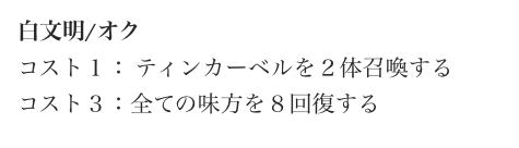f:id:seisyuu:20190406183543p:plain