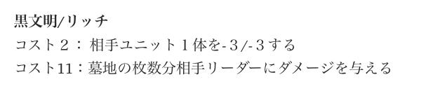 f:id:seisyuu:20190406183552p:plain