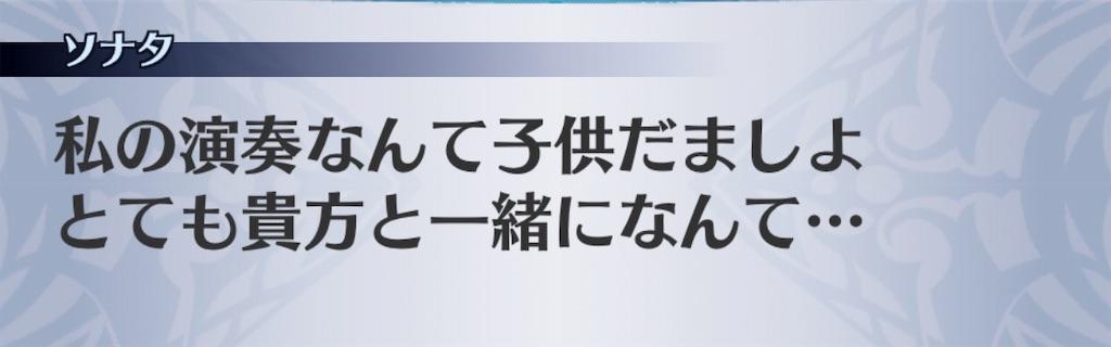 f:id:seisyuu:20190407182744j:plain