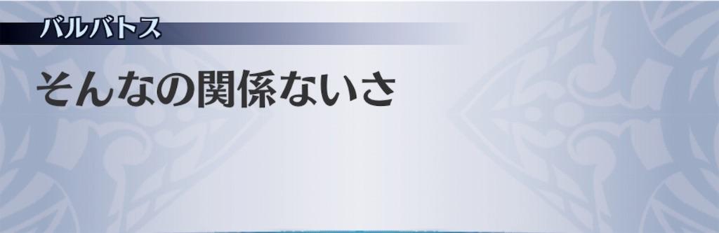 f:id:seisyuu:20190407182749j:plain