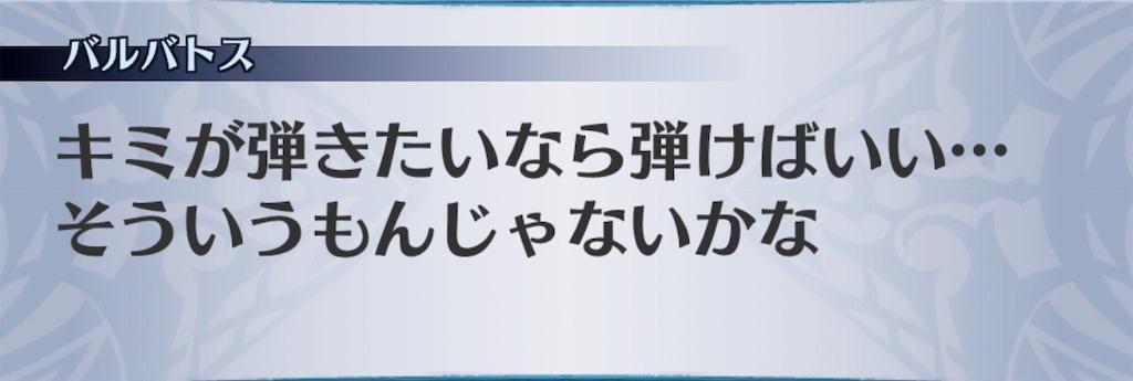 f:id:seisyuu:20190407182758j:plain