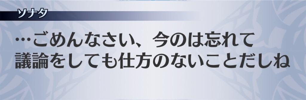f:id:seisyuu:20190407182921j:plain