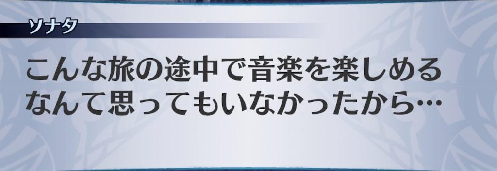 f:id:seisyuu:20190407183033j:plain