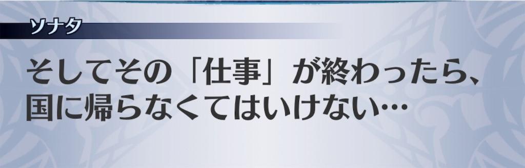 f:id:seisyuu:20190407183147j:plain