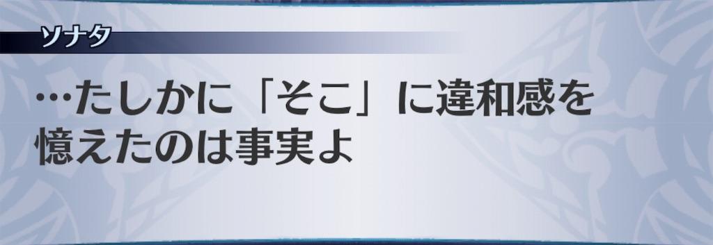 f:id:seisyuu:20190407184133j:plain
