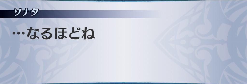 f:id:seisyuu:20190407184842j:plain