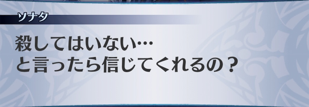 f:id:seisyuu:20190407184851j:plain
