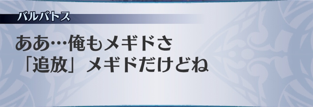 f:id:seisyuu:20190407185034j:plain
