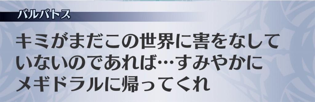 f:id:seisyuu:20190407185338j:plain