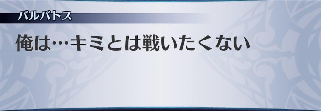 f:id:seisyuu:20190407185341j:plain
