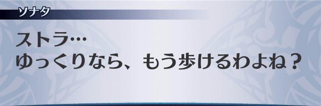 f:id:seisyuu:20190407185440j:plain