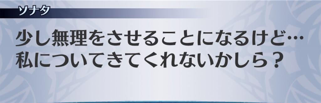 f:id:seisyuu:20190407185443j:plain