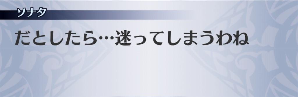 f:id:seisyuu:20190407185705j:plain