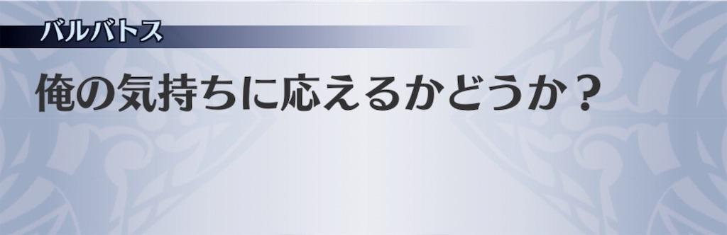 f:id:seisyuu:20190407185825j:plain