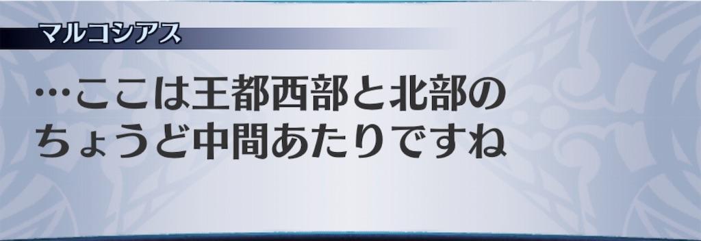 f:id:seisyuu:20190408181234j:plain