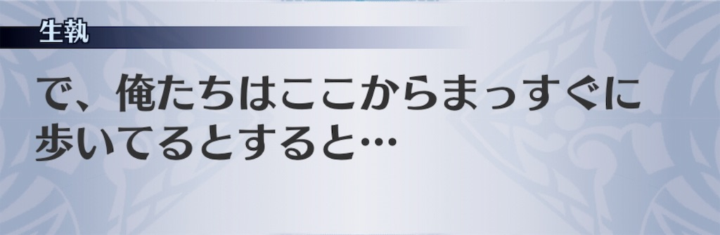 f:id:seisyuu:20190408181327j:plain