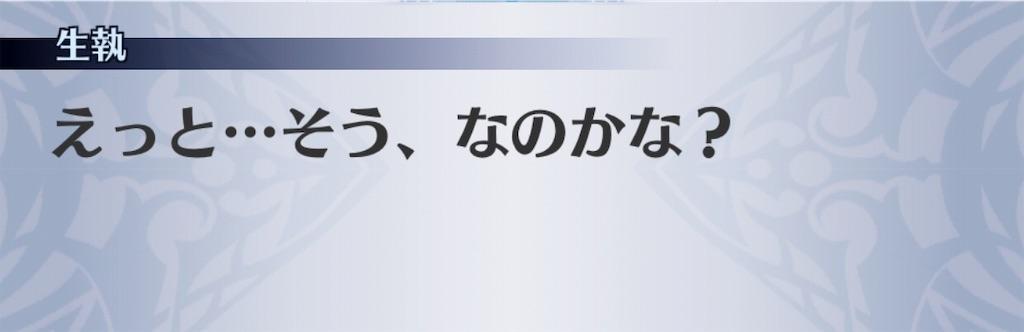 f:id:seisyuu:20190408181702j:plain