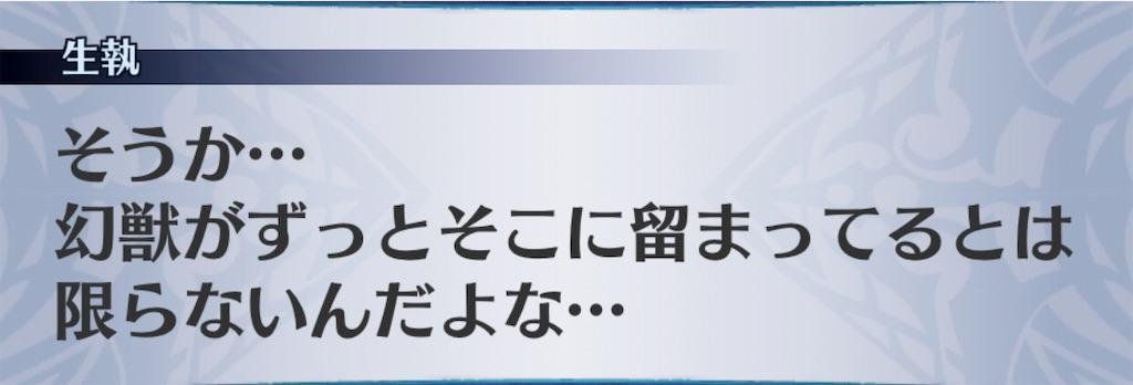 f:id:seisyuu:20190408181803j:plain