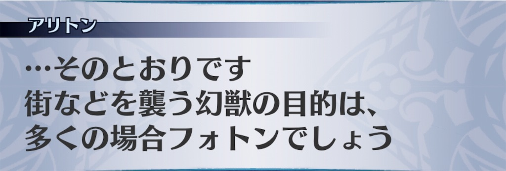f:id:seisyuu:20190408181810j:plain