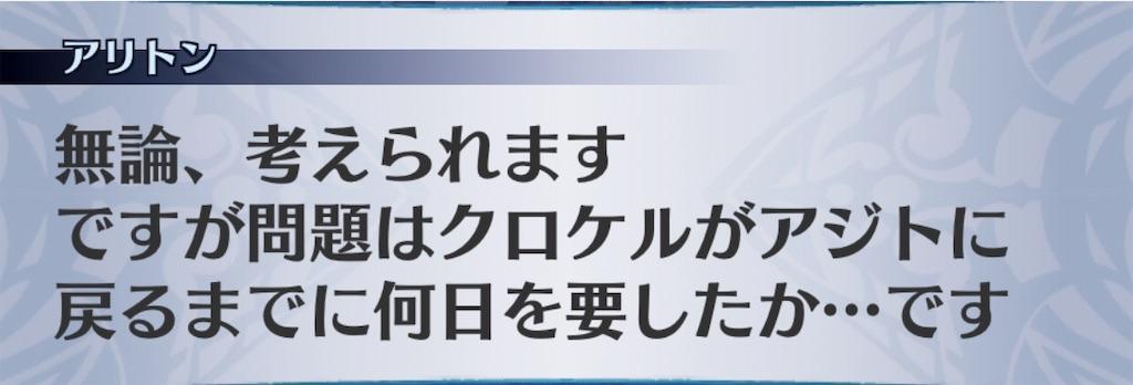 f:id:seisyuu:20190408181928j:plain