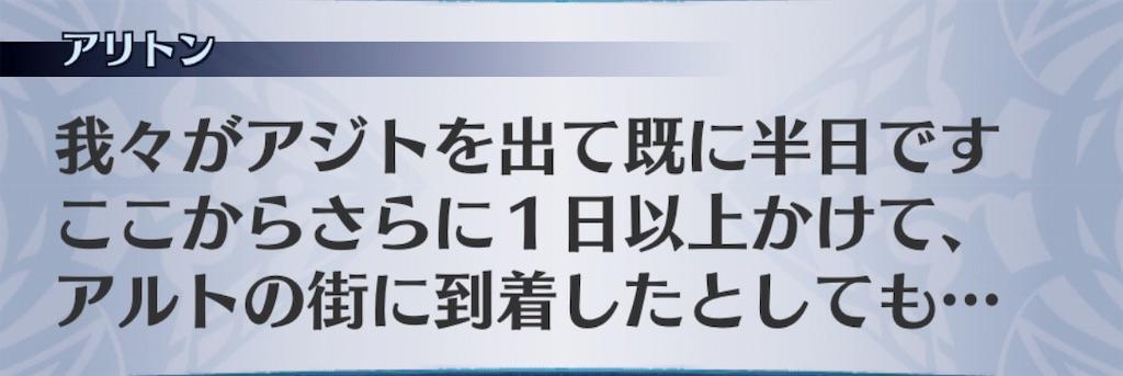 f:id:seisyuu:20190408182008j:plain