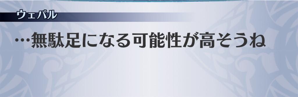 f:id:seisyuu:20190408182012j:plain