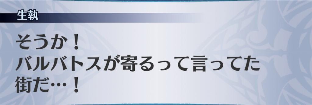 f:id:seisyuu:20190408182154j:plain