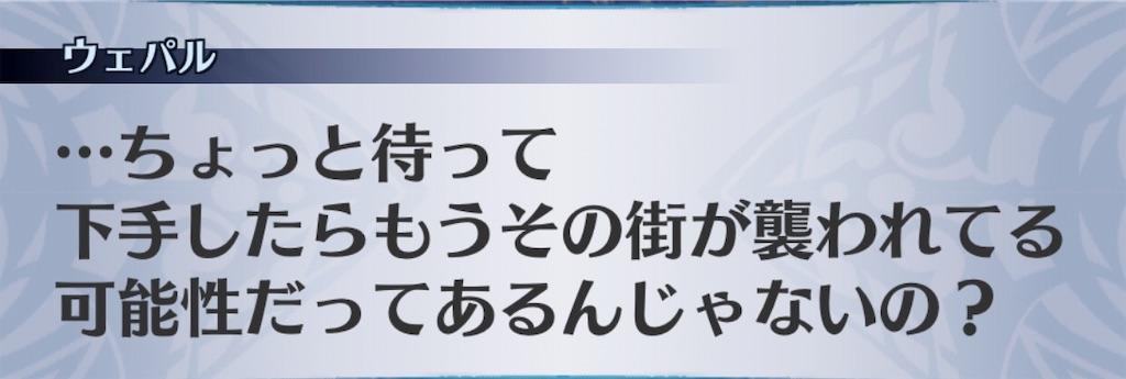 f:id:seisyuu:20190408182258j:plain