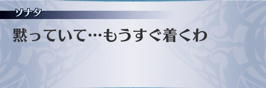 f:id:seisyuu:20190408200616j:plain