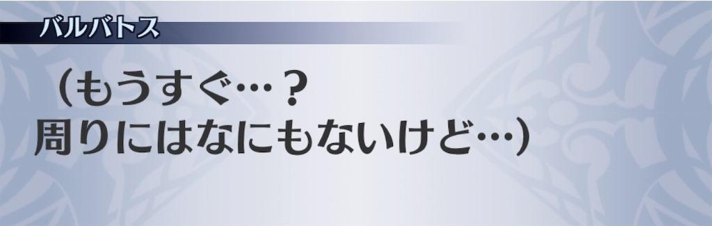 f:id:seisyuu:20190408200619j:plain