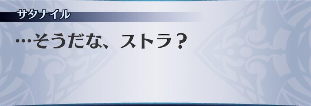 f:id:seisyuu:20190408201013j:plain