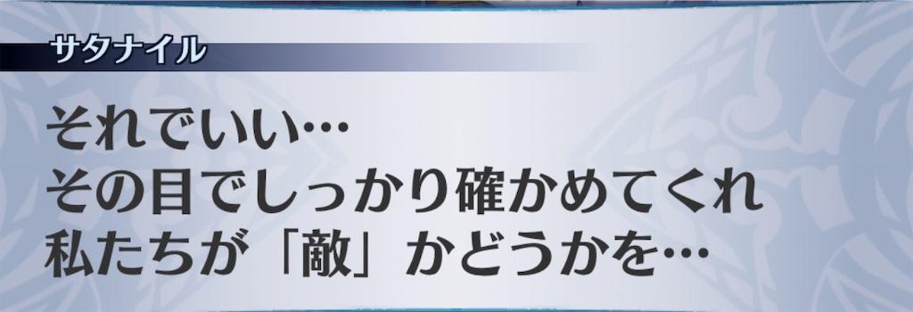 f:id:seisyuu:20190408201058j:plain