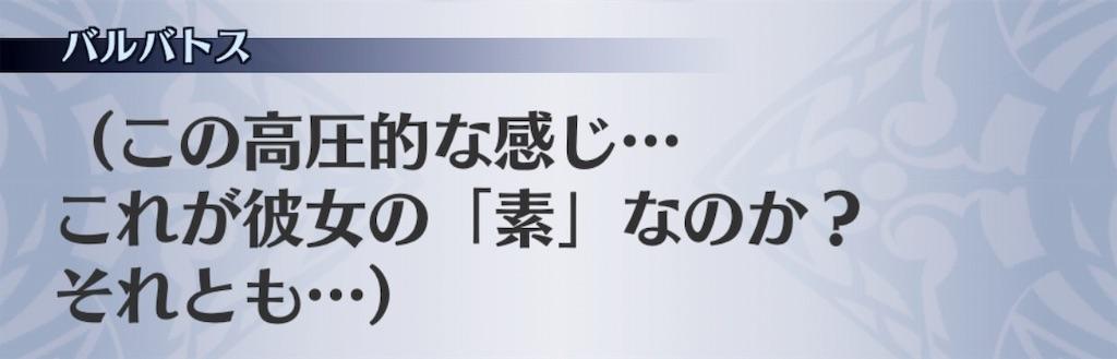 f:id:seisyuu:20190408201103j:plain
